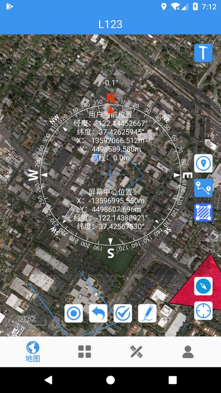 高速公路勘察工程钻孔编录App