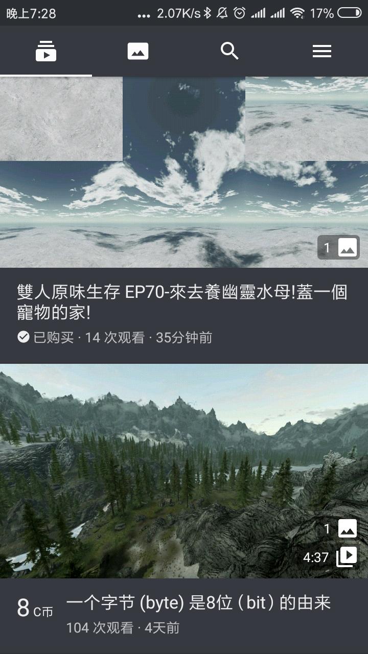CreditMedia 点券媒体(化)
