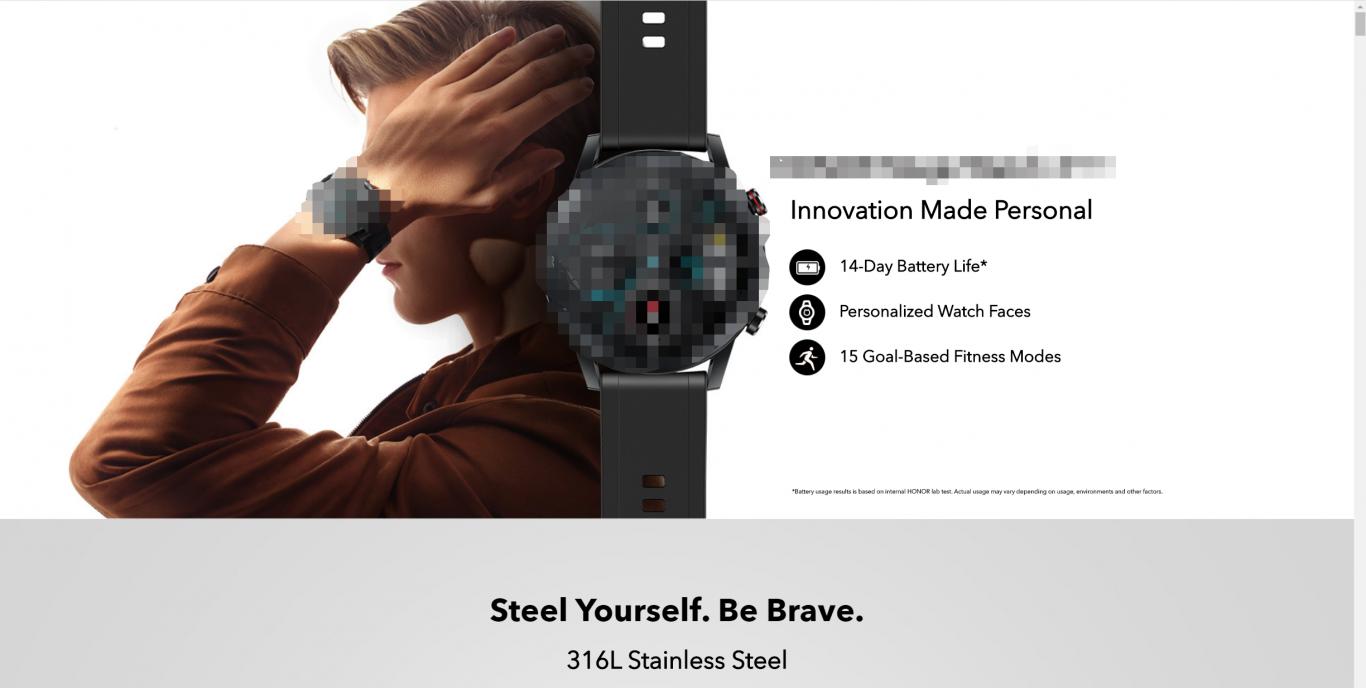 智能穿戴产品宣传页面