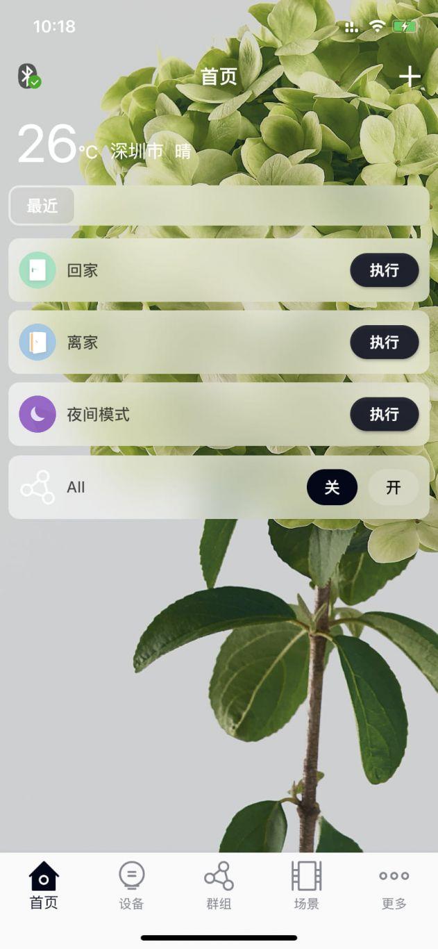 RippX系列App