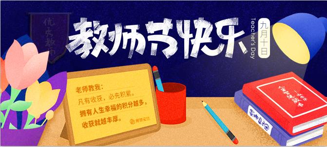 官网 APP banner
