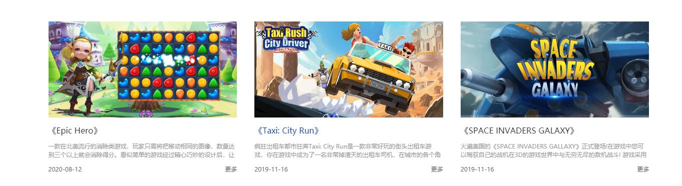 《Taxi: City Run》