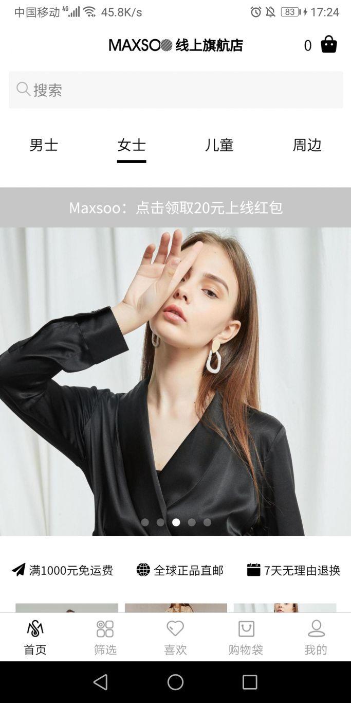 maxsoo