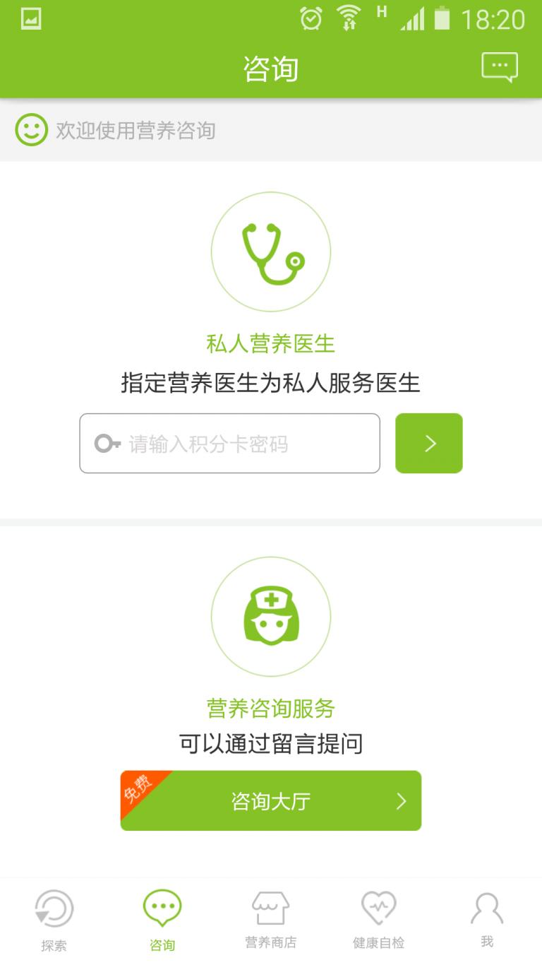 探望Care+