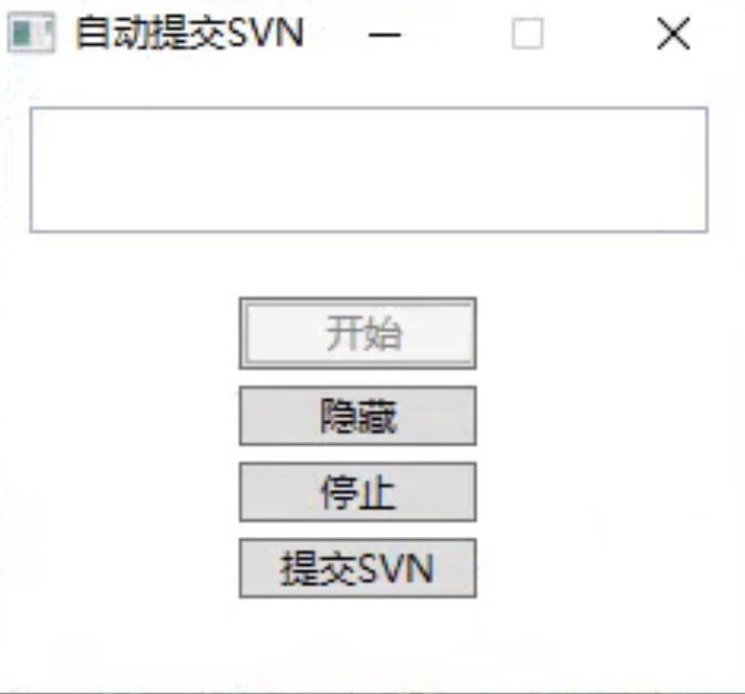 自动提交svn