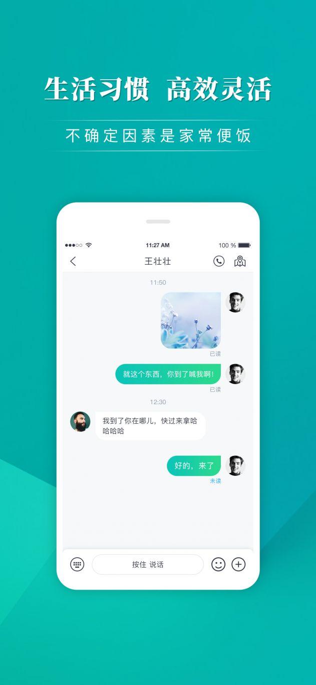 俭单App
