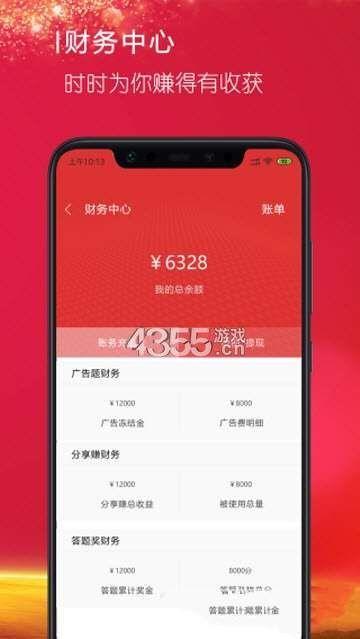 our一触即发app