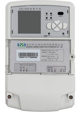 国网电力集中器
