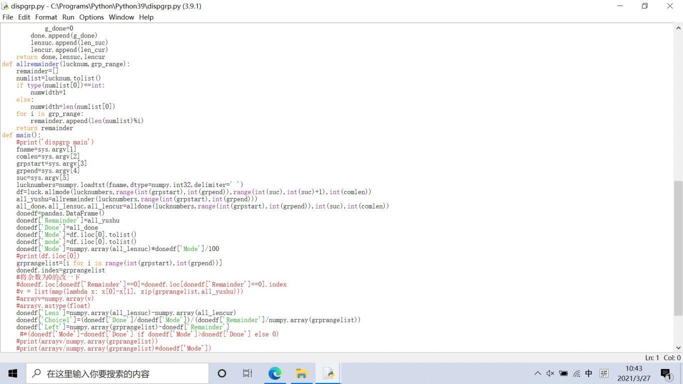 Python进行数据统计分析