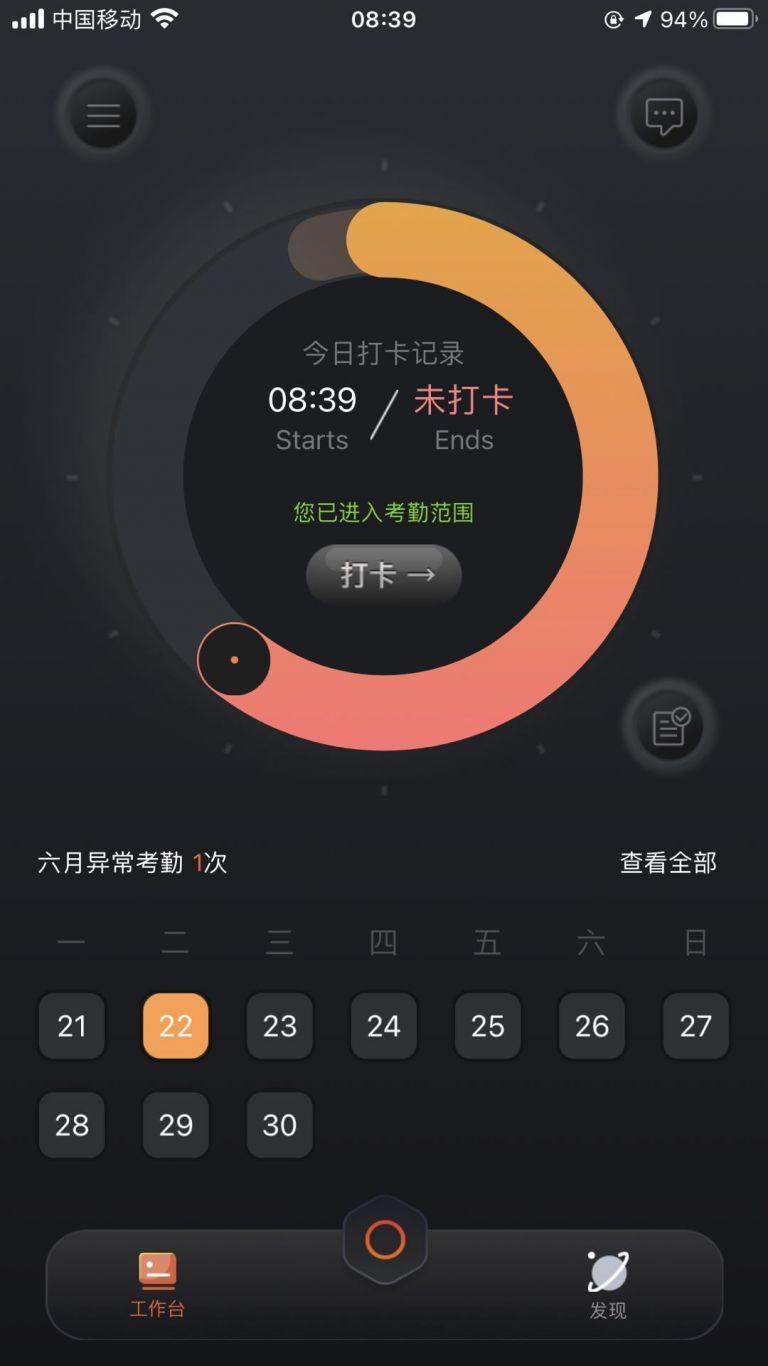 广发卡e家(企业级app)