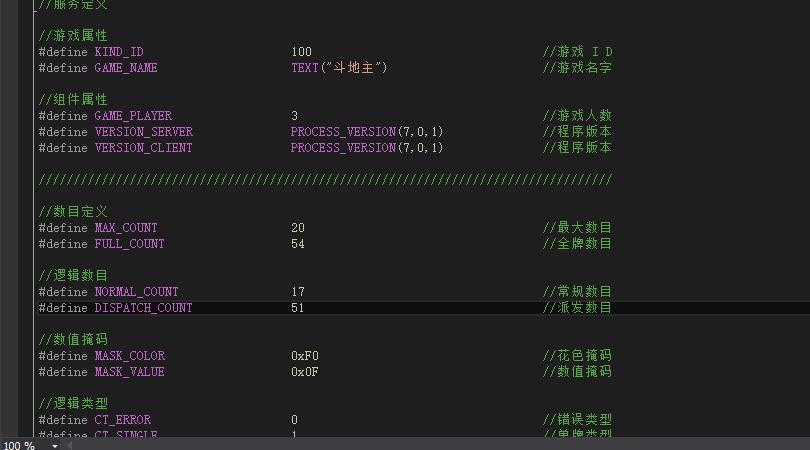 服务端C++