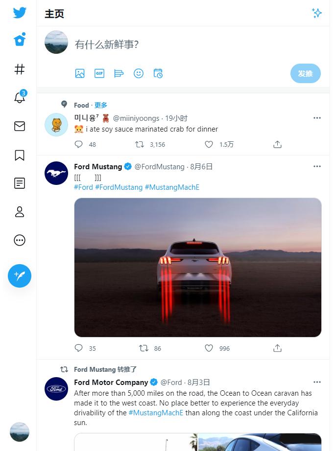 推特账号批量自动化养号
