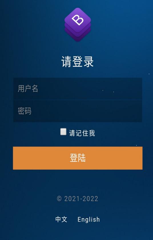 基于web的三维文物展示系统