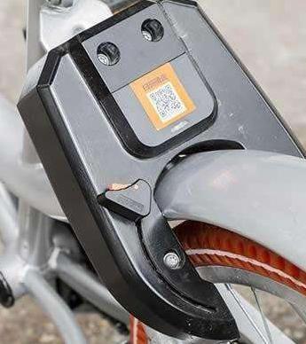 共享单车智能锁