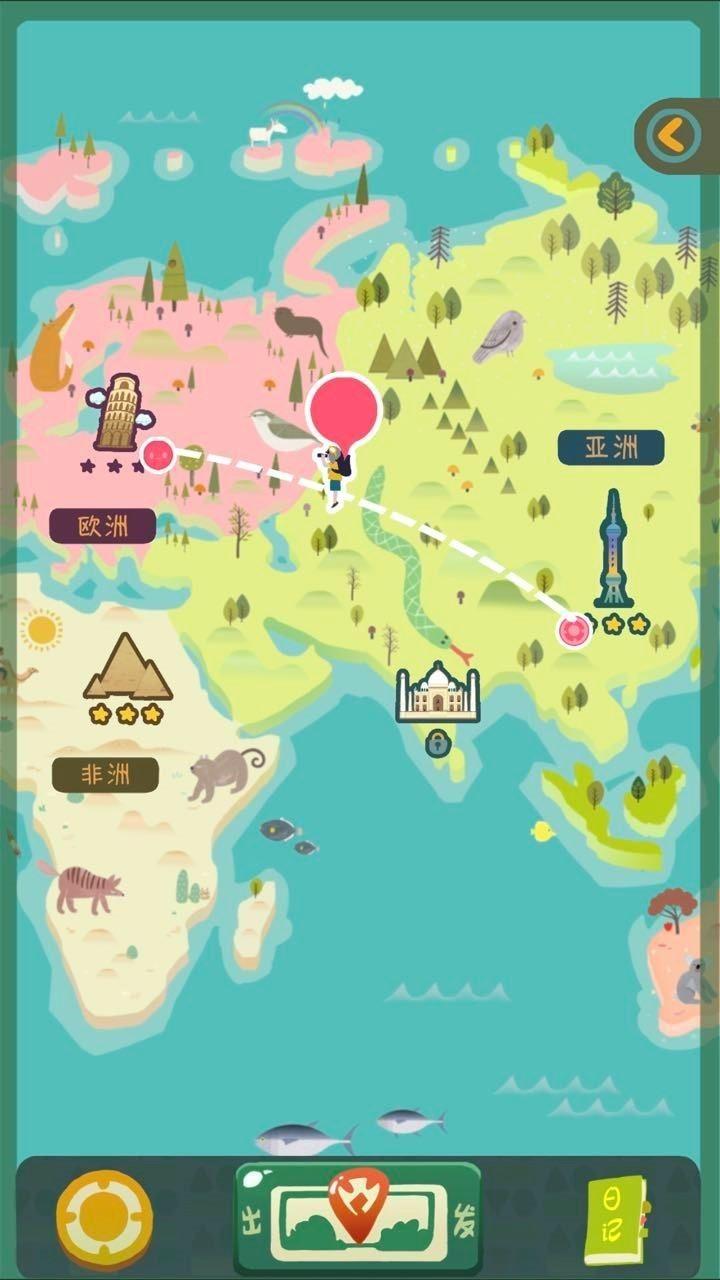 超休闲AR新品类小游戏